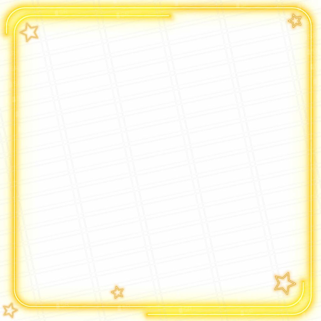 Glow Party Square Static Overlay